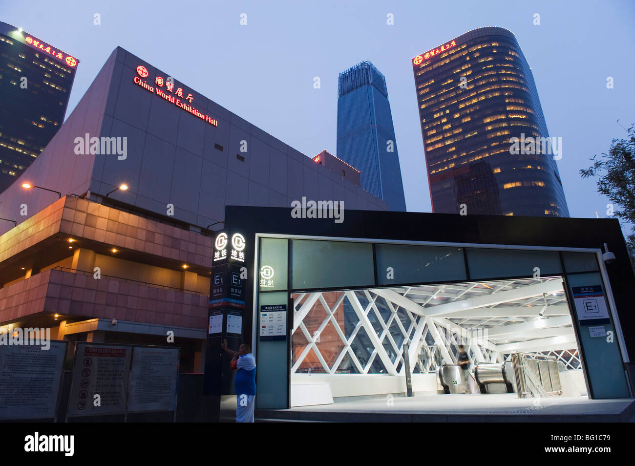 Subway station entrance in front of the World Trade Center Hotel and center buildings, Guomao district, Beijing, - Stock Image