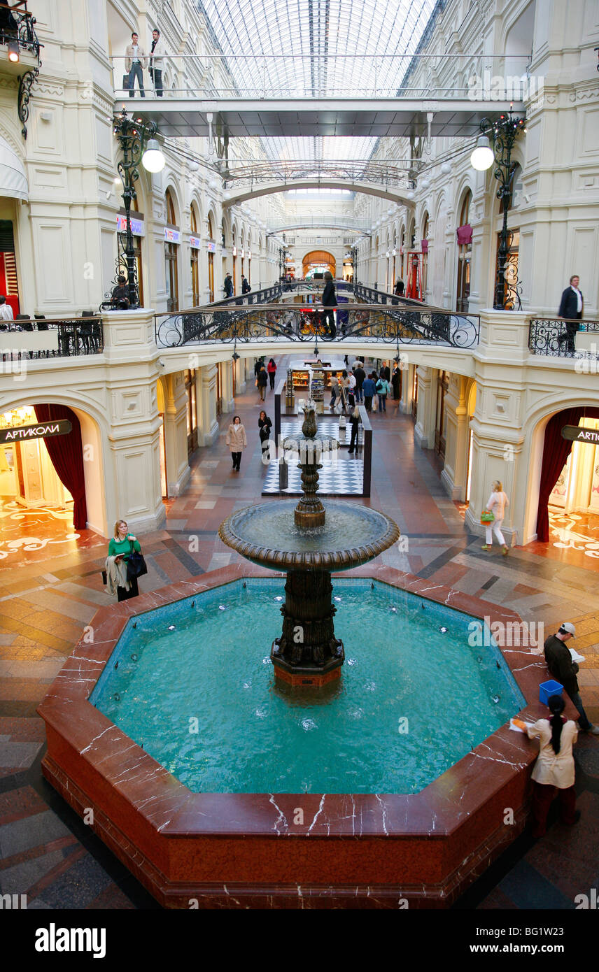 GUM shopping mall, Moscow, Russia, Europe - Stock Image
