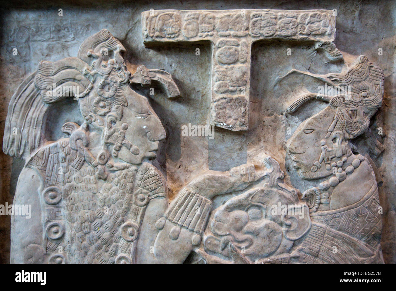 Mayan sculpture from Yaxchilan, National Museum of Anthropology Exhibit in Mexico City - Stock Image