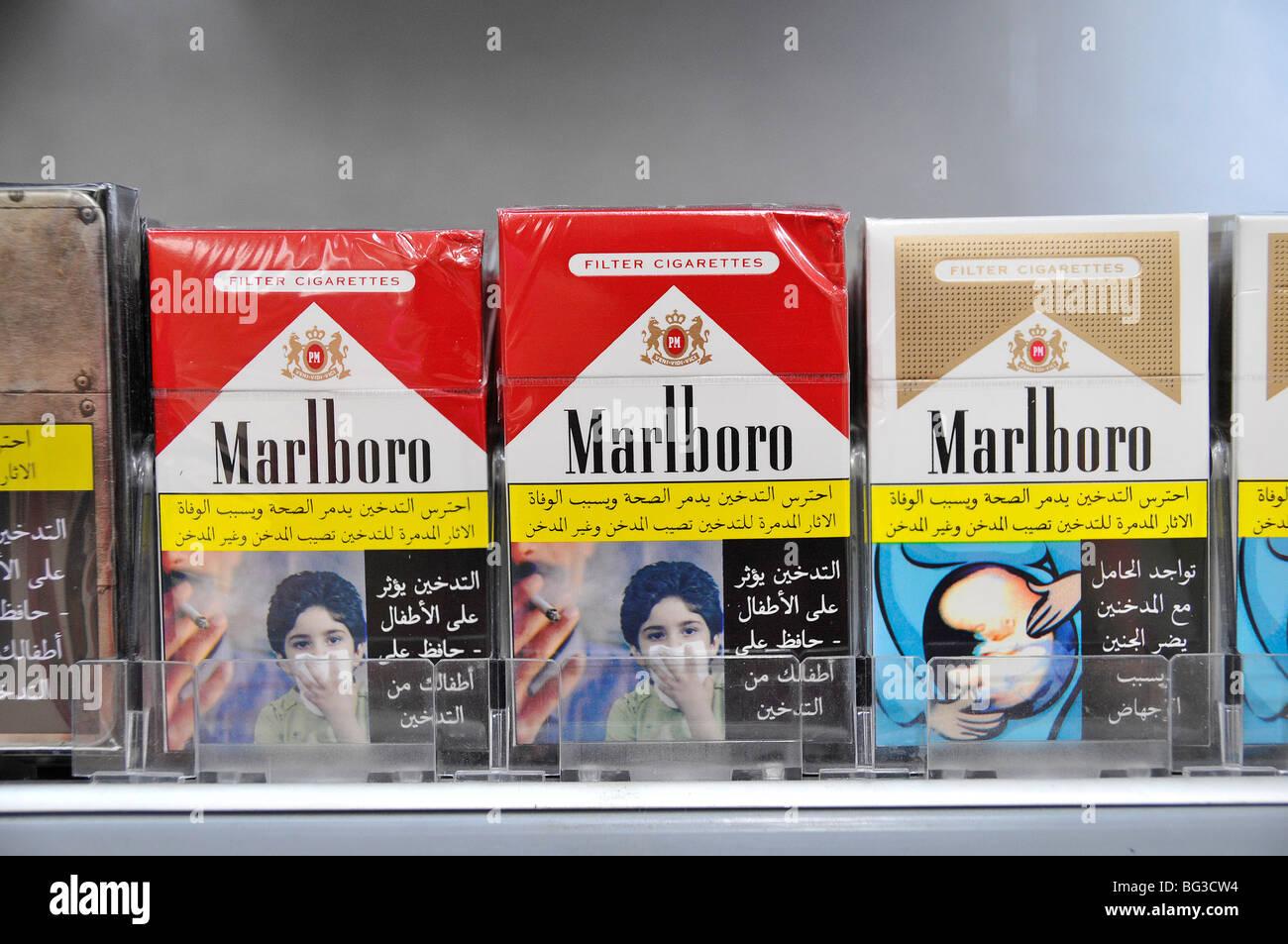 Buy online cigarettes Marlboro Massachusetts