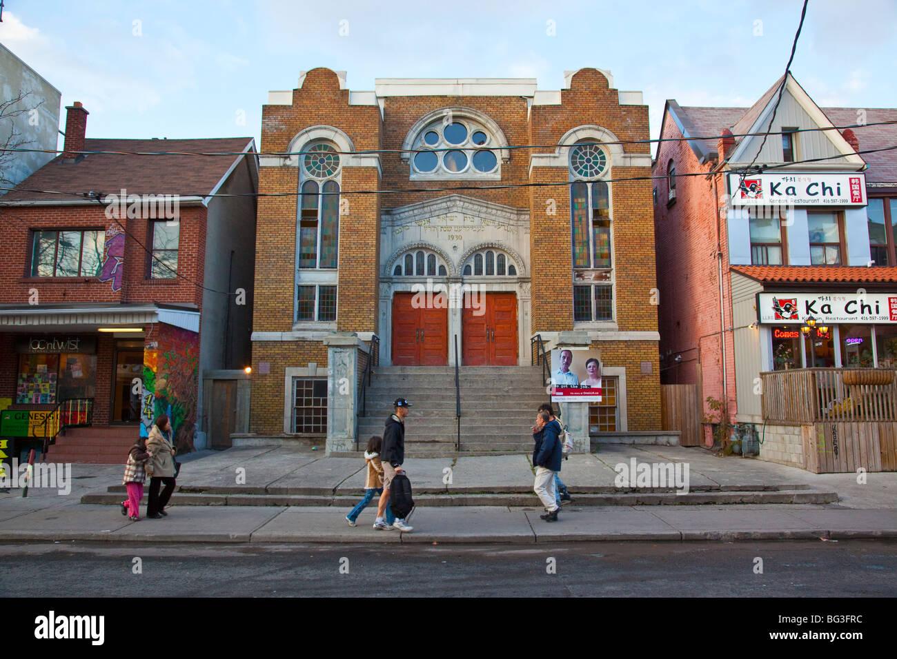Anshei Minsk Synagogue inDowntown Toronto Canada - Stock Image