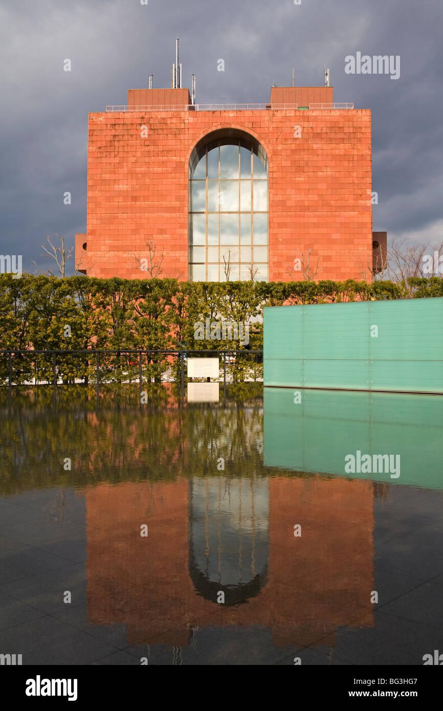 Reflecting Pool at Nagasaki Atomic Bomb Museum, Kyushu Region, Japan, Asia - Stock Image