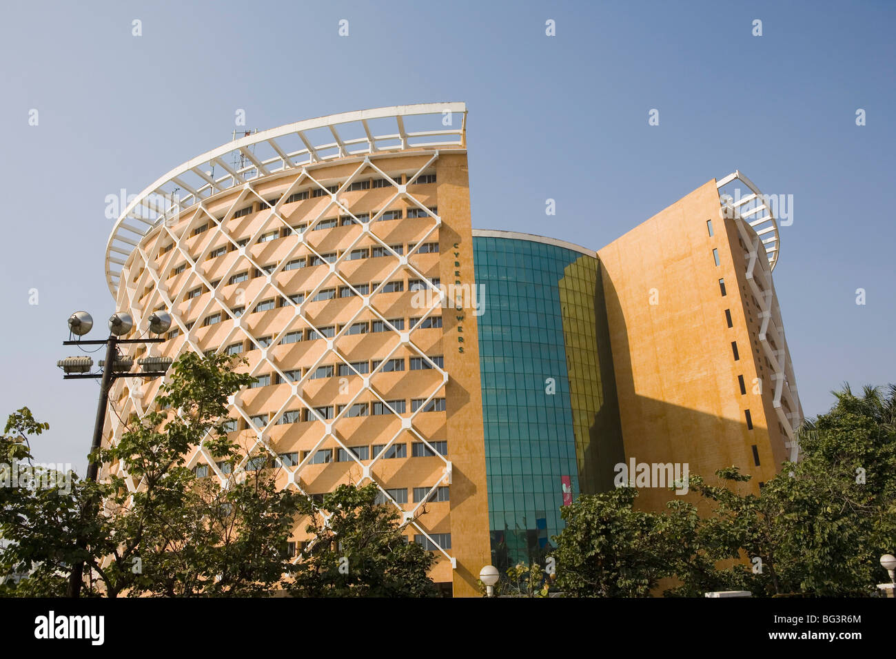 Cyber Towers in Hi-Tech city, Hyderabad, Andhra Pradesh state, India, Asia Stock Photo