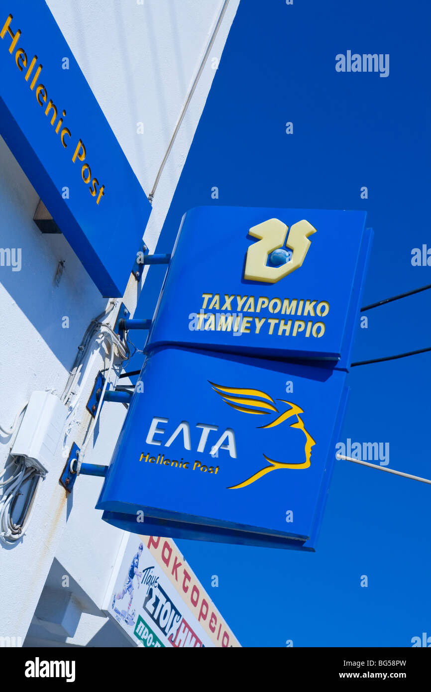 View of Greek Post Office sign showing the company logo for Hellenic Post - Stock Image