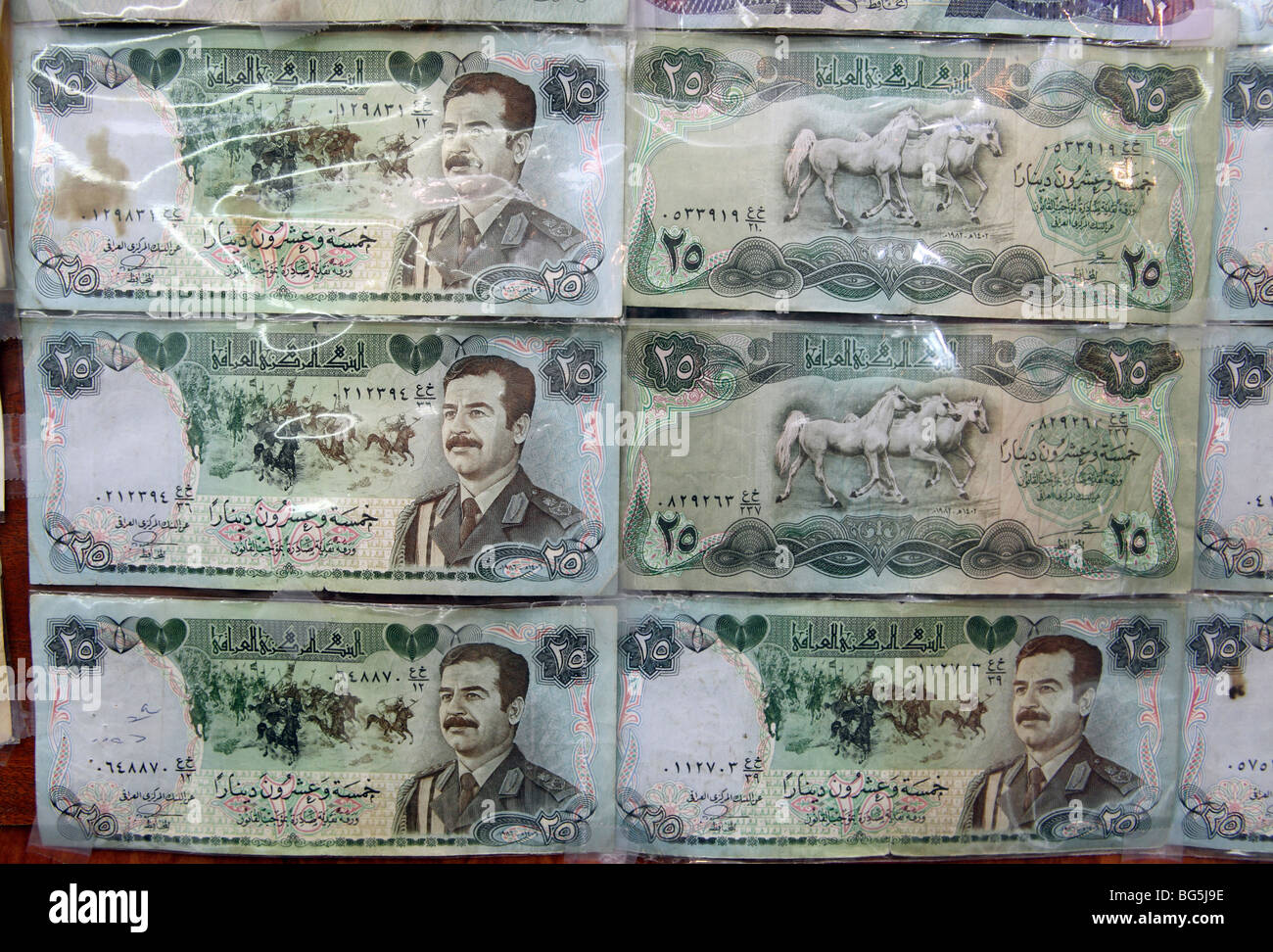 United Arab Emirates Currency Stock Photos United Arab Emirates