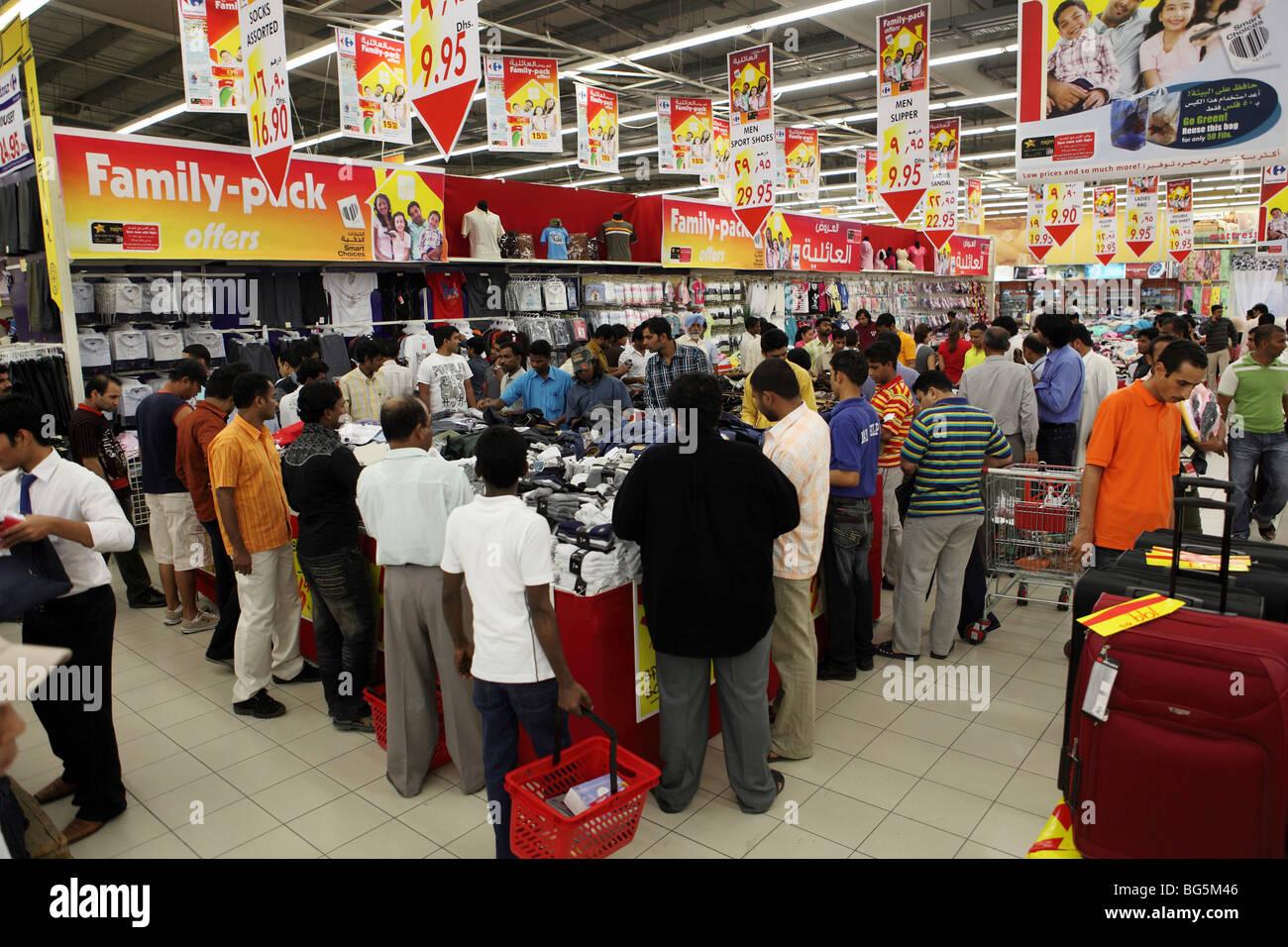 Clients in Carrefour, Dubai, United Arab Emirates - Stock Image