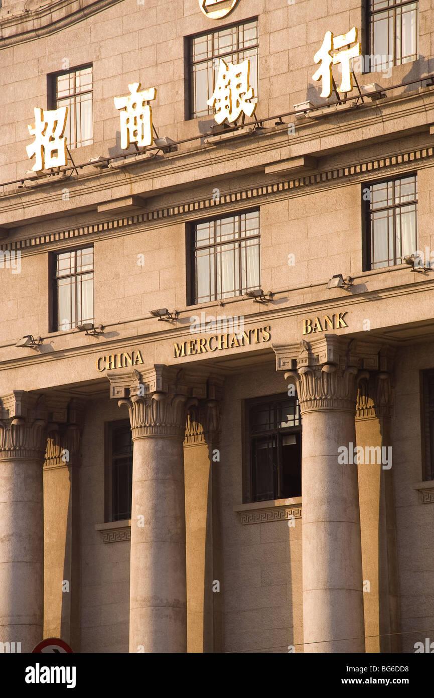The Bund, Shanghai, China - Stock Image