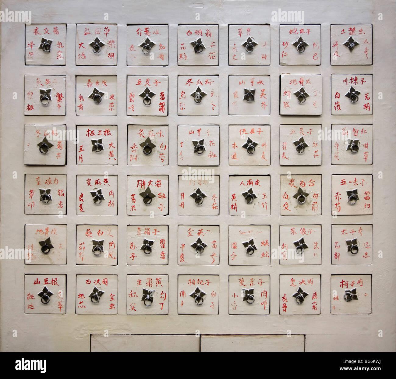 Antique Chinese medicine cabinet. - Antique Chinese Medicine Cabinet Stock Photo: 27192190 - Alamy
