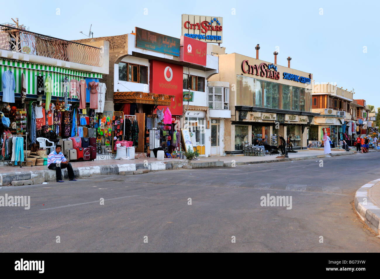 "Town of Nuweiba by ""Red Sea"", Sinai, Egypt Stock Photo"
