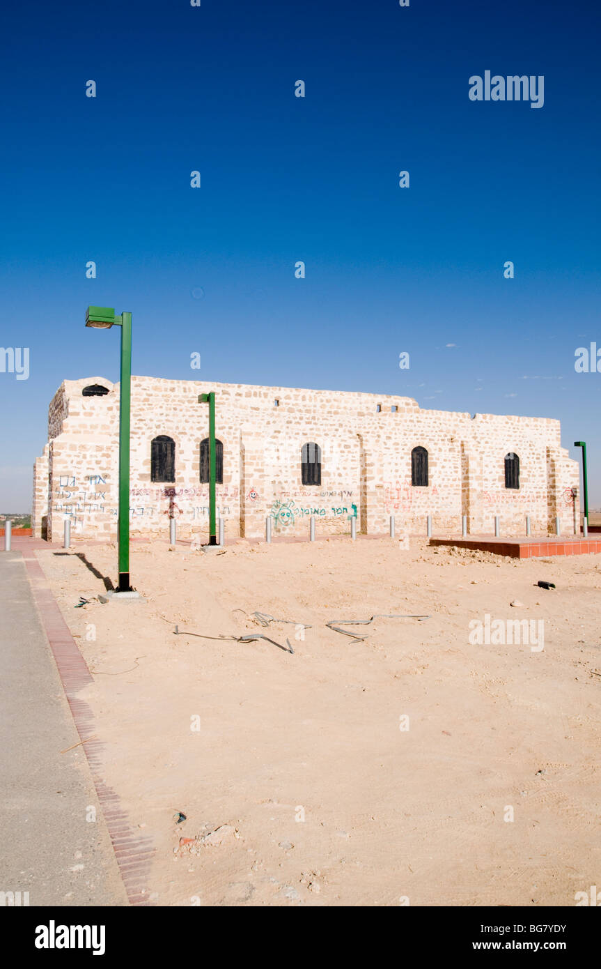 Israel, Ofakim park, Patish fort, built by the Ottomans in 1894 as a frontier stronghold - Stock Image