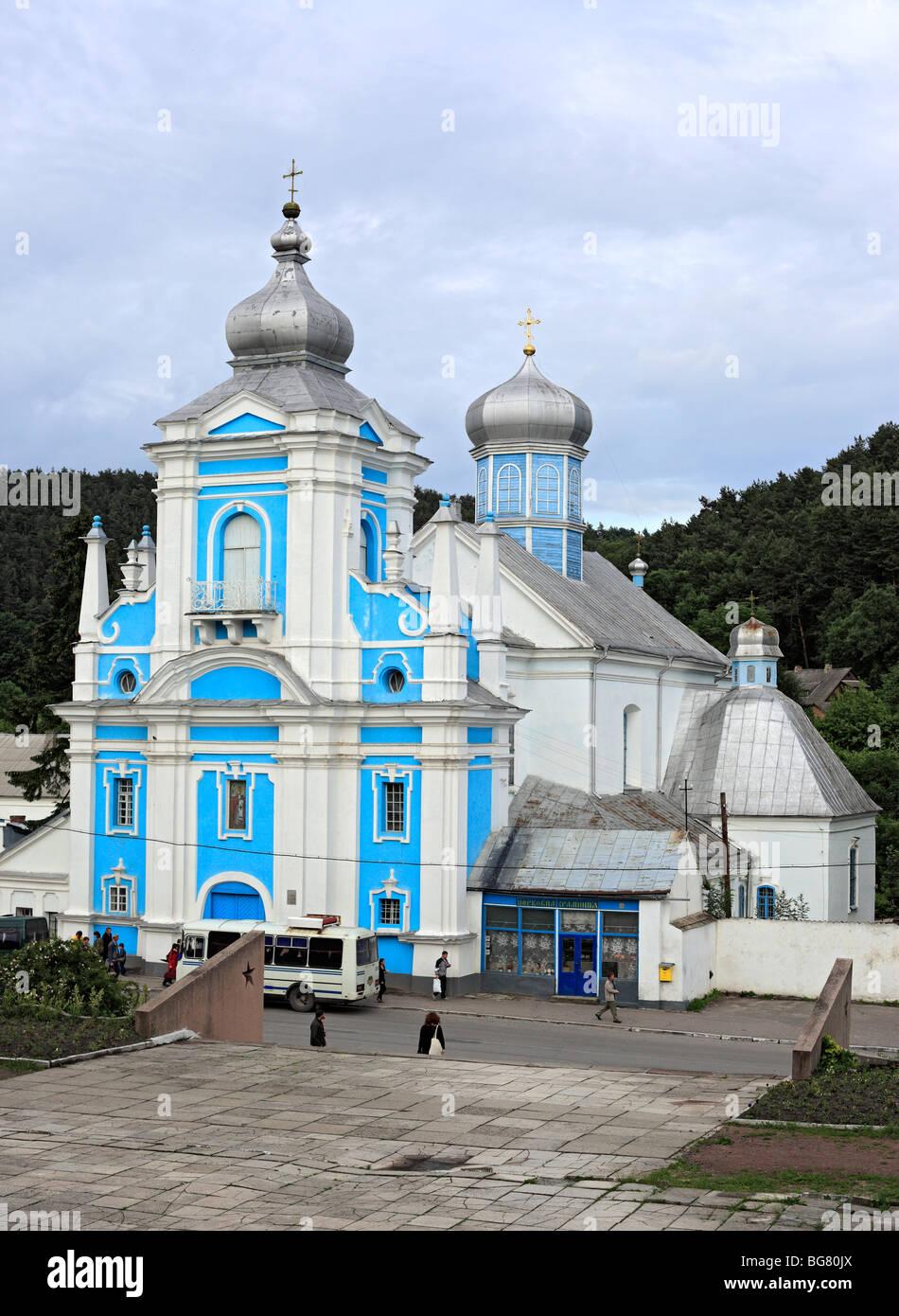 Kremenets, Ternopil oblast, Ukraine Stock Photo