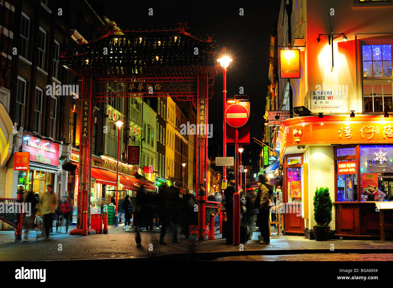 China town in London - Stock Image