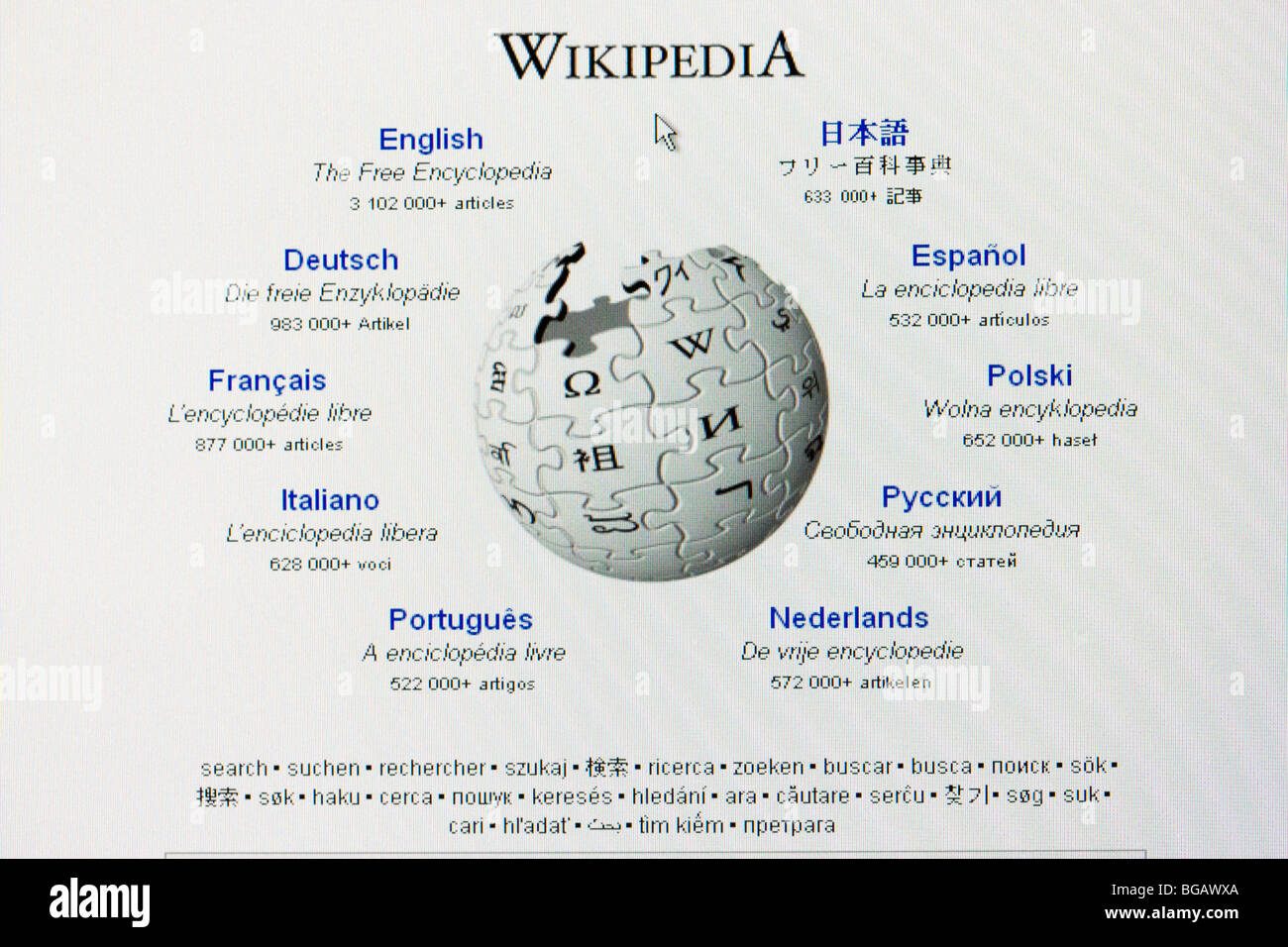 screenshot of wikipedia website for editorial use only - Stock Image