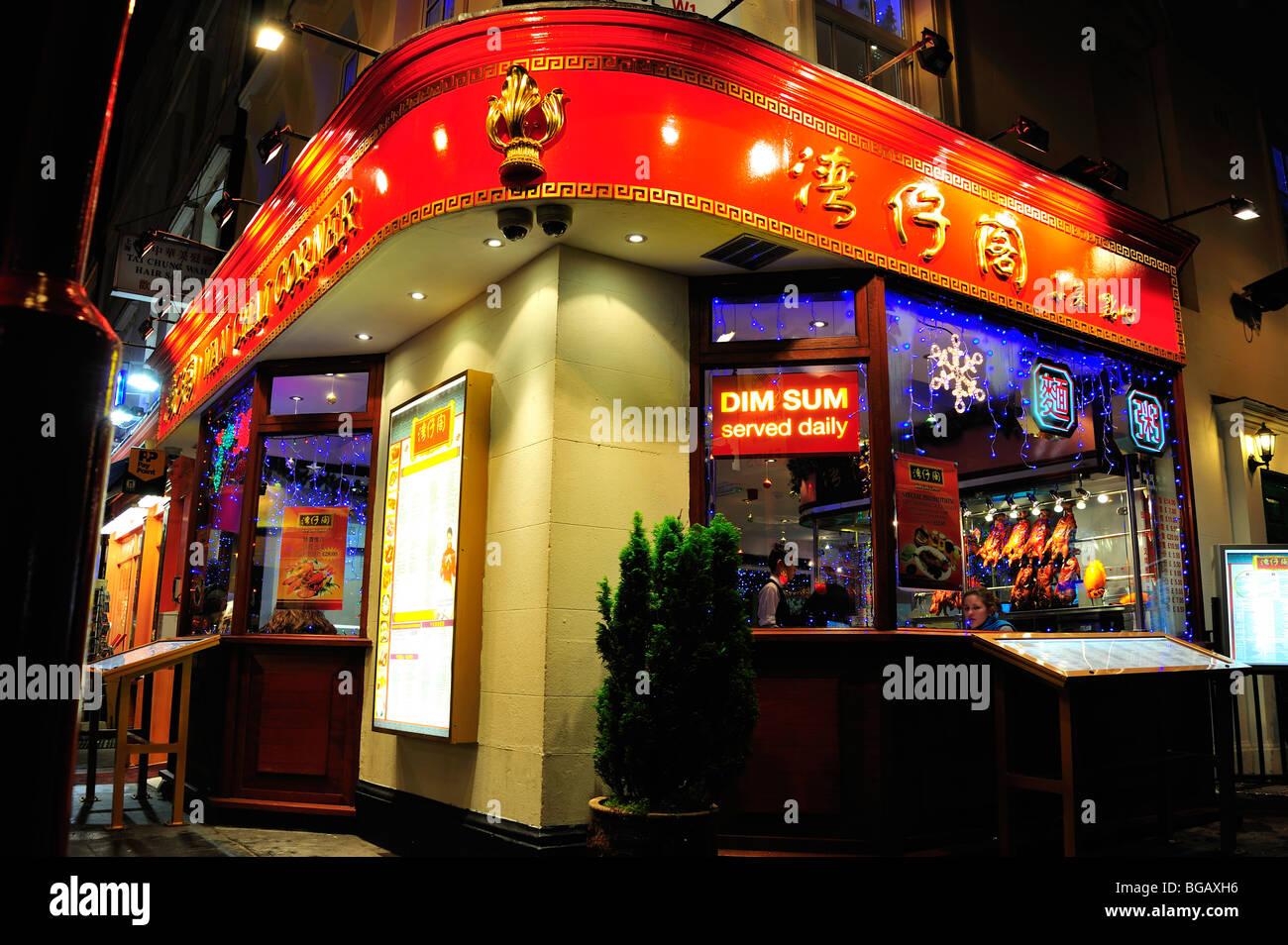 Golden Pagoda Restaurant in China Town, London Stock Photo