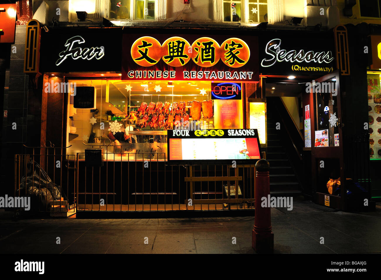 Four Seasons Restaurant in China Town, London - Stock Image
