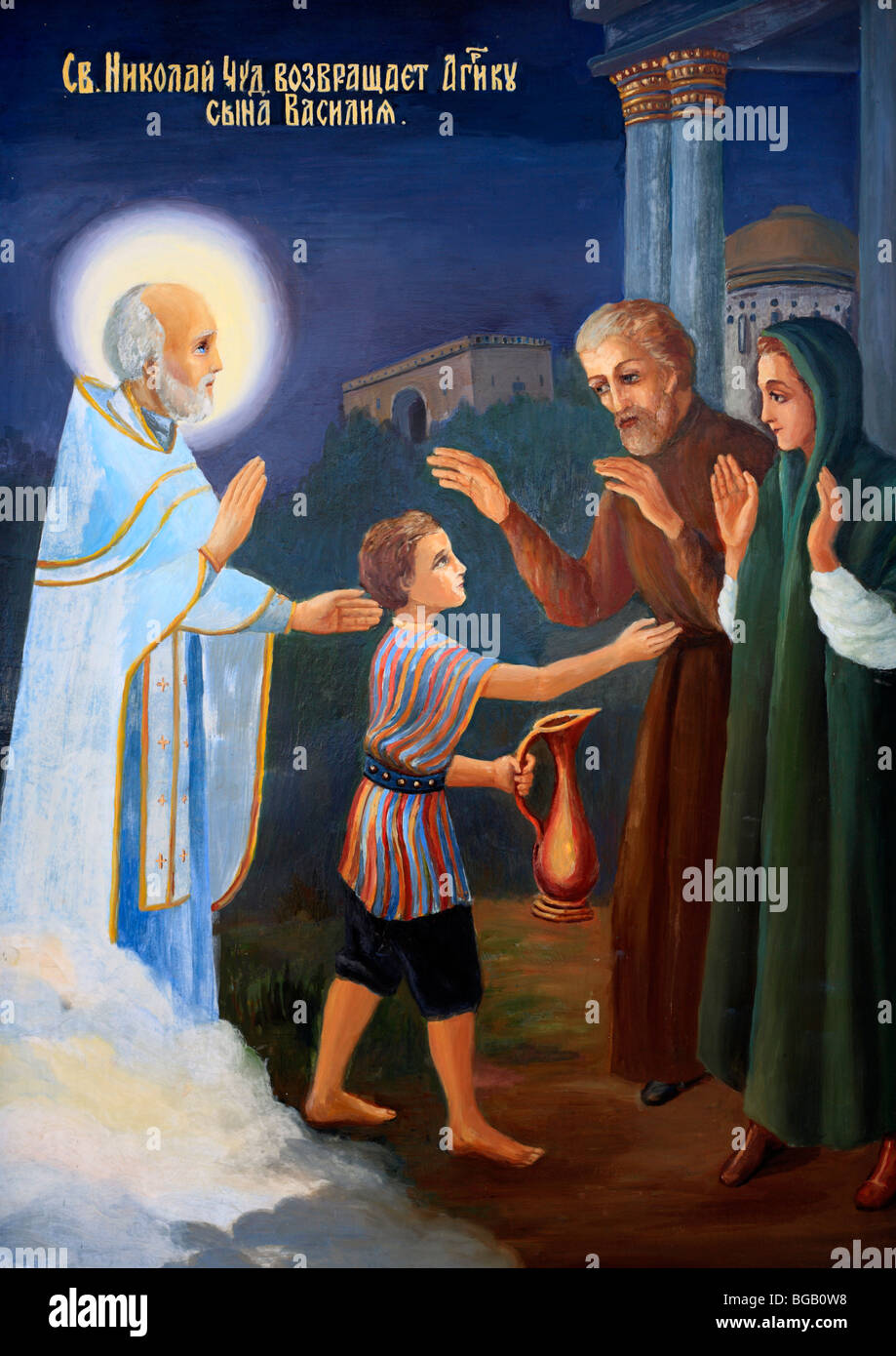 Modern fresco about miracles of St. Nicolas, Church of St. Nicolas, Grebnevo, Moscow region, Russia Stock Photo