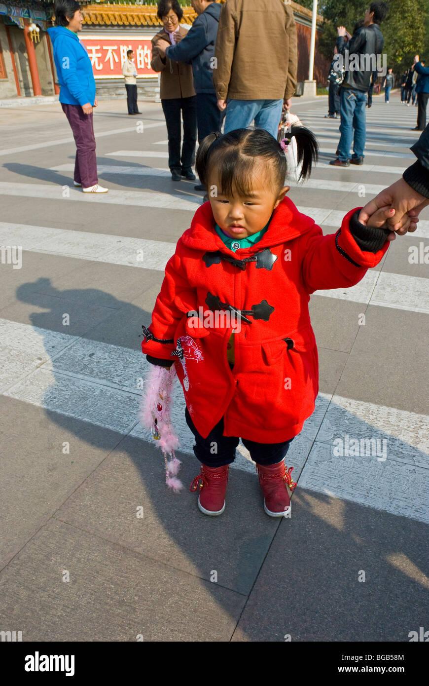 Chinese girl Beijing - Stock Image