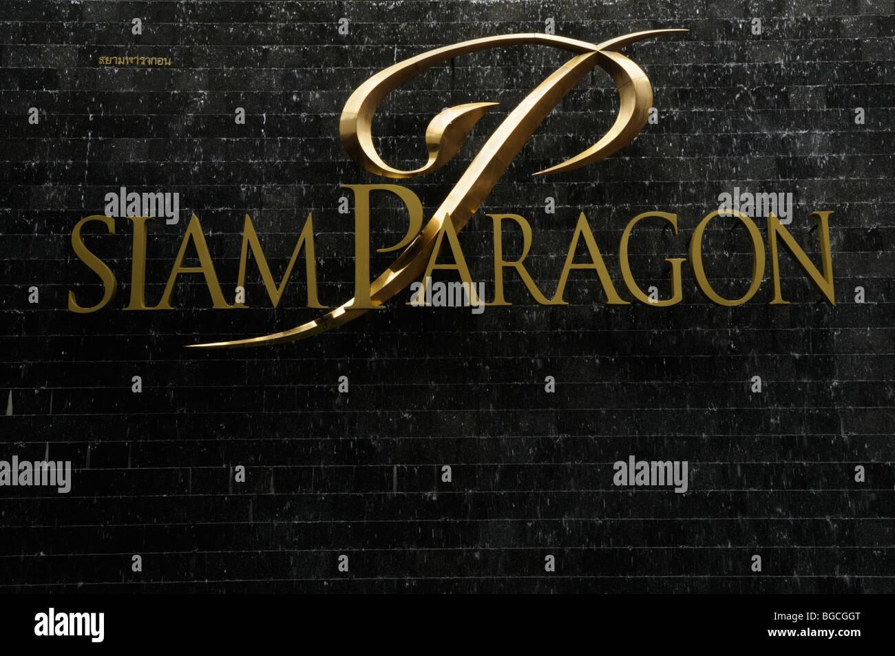 Thailand; Bangkok; Siam Paragon Shopping Centre Sign - Stock Image
