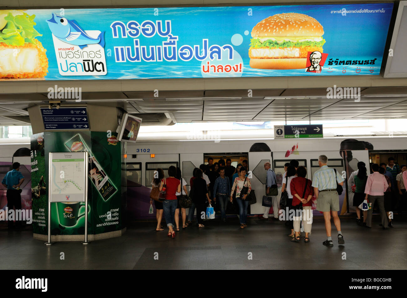 Thailand; Bangkok; Siam BTS Skytrain Station - Stock Image