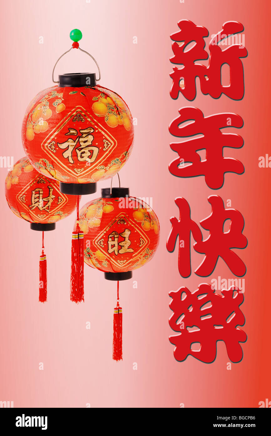 Chinese Happy New Year Greetings With Decorative Red Lantern Stock