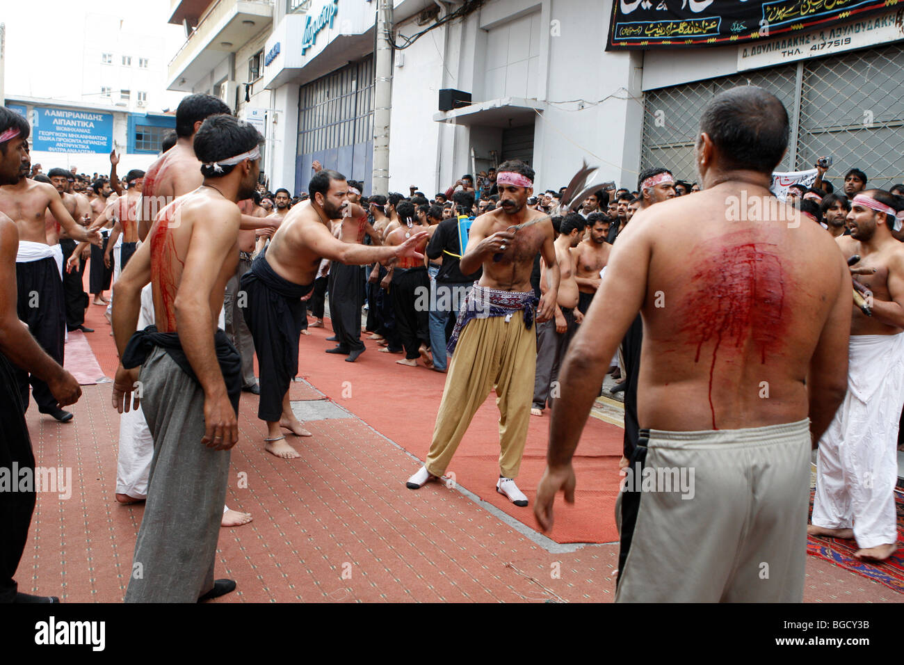 Shia Muslims celebrate Ashura - Stock Image