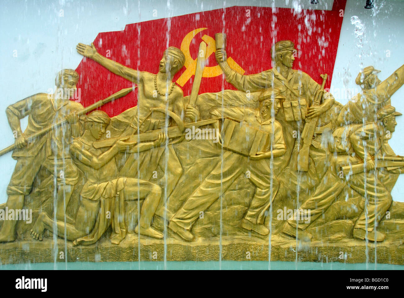 Relief, resistance struggle of the Pathet Lao, red flag of the Communist Party, fountains, monuments, Xam Neua, Stock Photo
