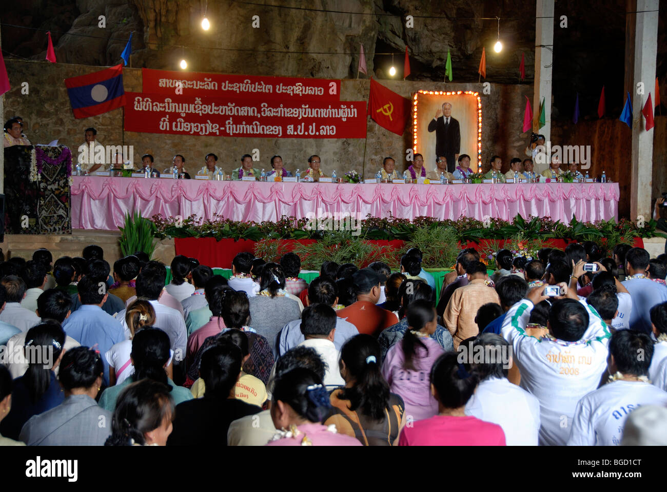 Event of the Communist Party in the Pathet Lao cave, Tham Sang Lot Elephant Cave, a long table with many delegates - Stock Image