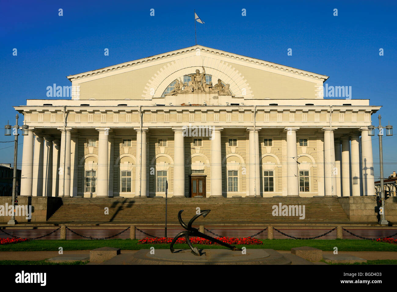 Facade of the 18th century Central Naval Museum in Saint Petersburg, Russia Stock Photo