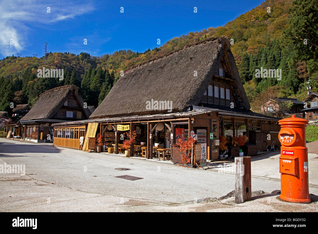 Thatched farmhouses of Ainokura Village, Toyama-ken, Japan - Stock Image