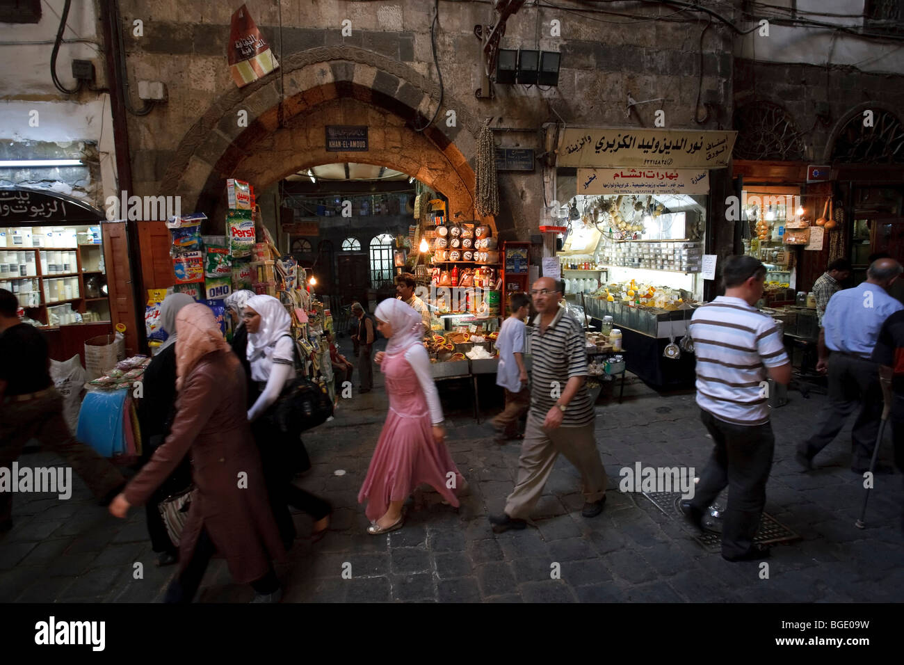 Syria, Damascus, Old, Town, Spice Souq - Stock Image
