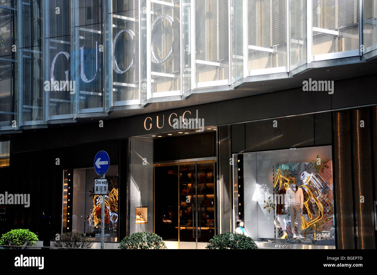 27d2221cce Gucci shop, Hong Kong island, China Stock Photo: 27369649 - Alamy