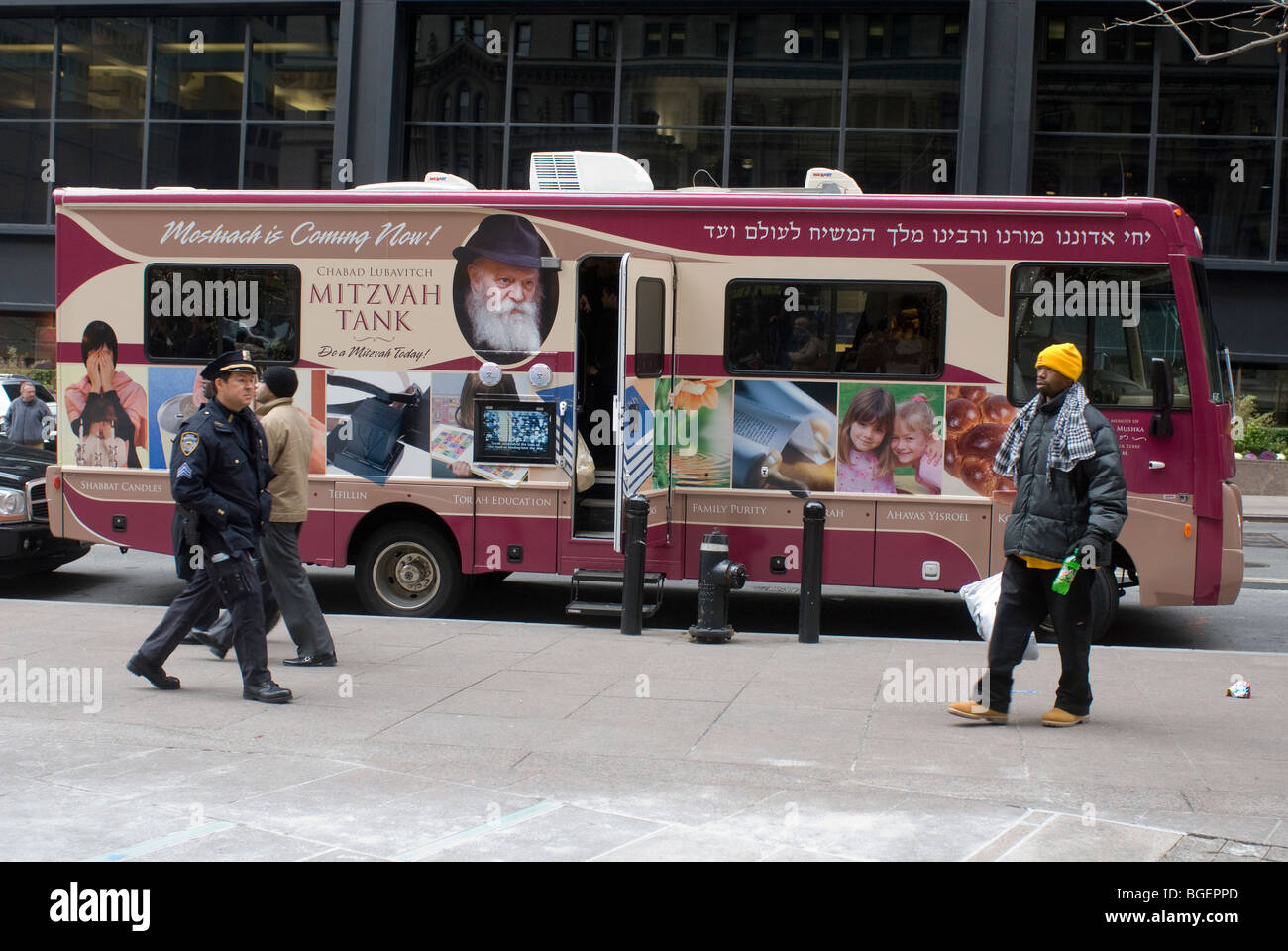A Lubavitcher Mitzvah Tank parked in Lower Manahttan in New York - Stock Image