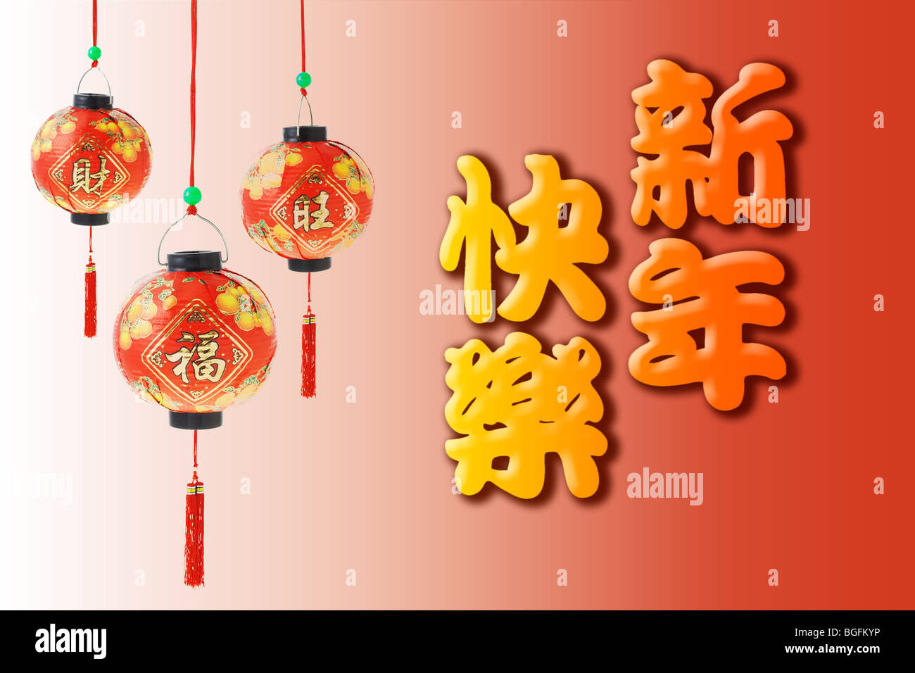 Chinese New Year Greetings With Decorative Red Lantern Ornaments On