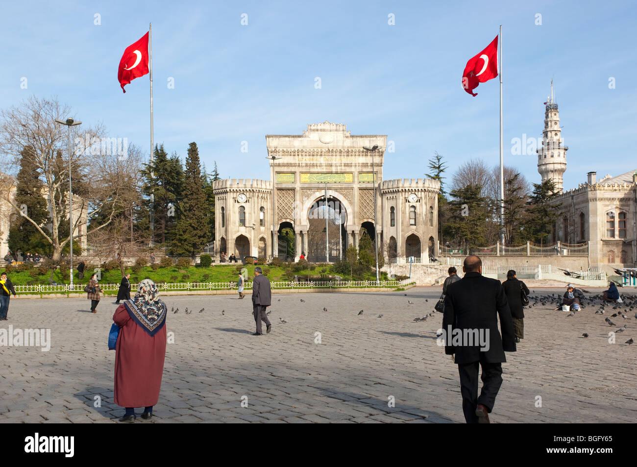 University area, Istanbul, Turkey - Stock Image