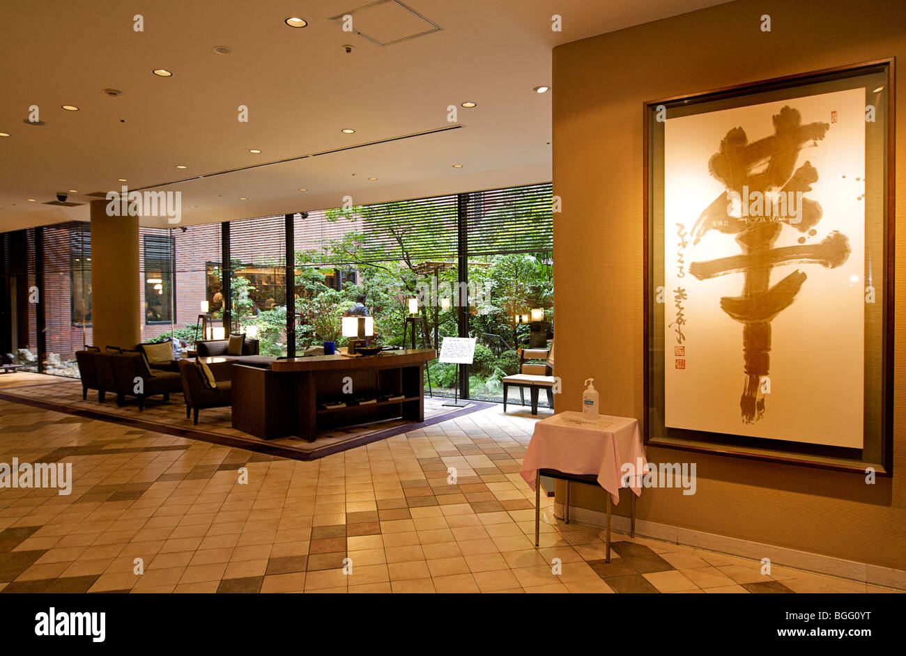 Mitsui Garden Hotel Sanjo foyer, Kyoto, Japan - Stock Image