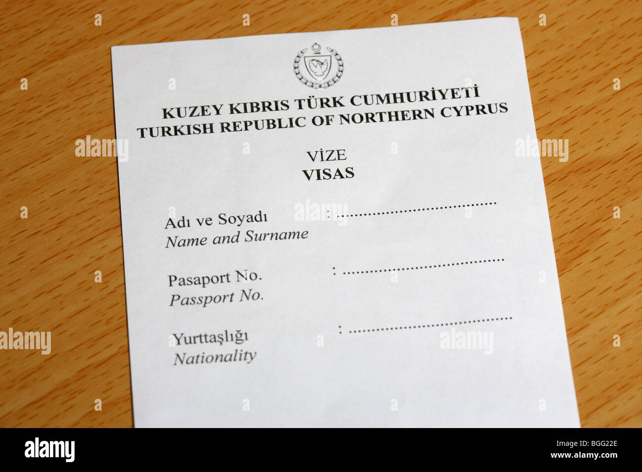 blank page supplied as entry and exit visa by the turkish republic of northern cyprus - Stock Image