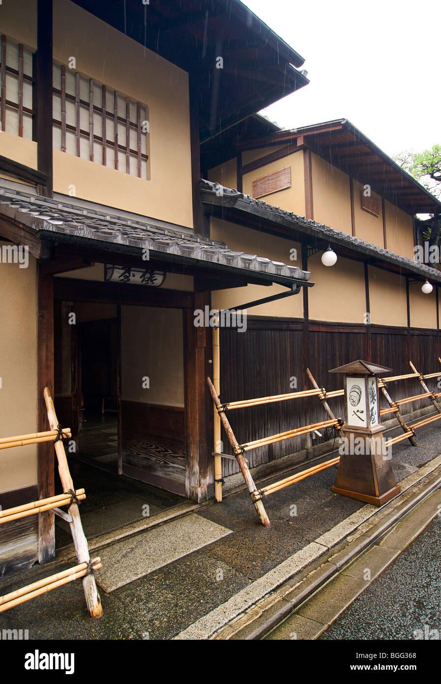 Tawaraya ryokan, Kyoto. A traditional Japanese style guest house. Japan - Stock Image