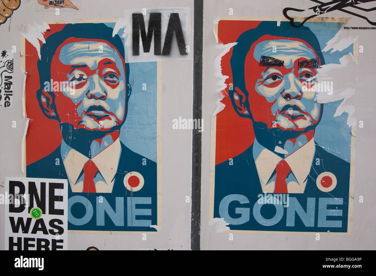 poster depicting Japanese politician Taro Aso, in the style of Shepard Fairey's poster of Barack OBama. - Stock Image