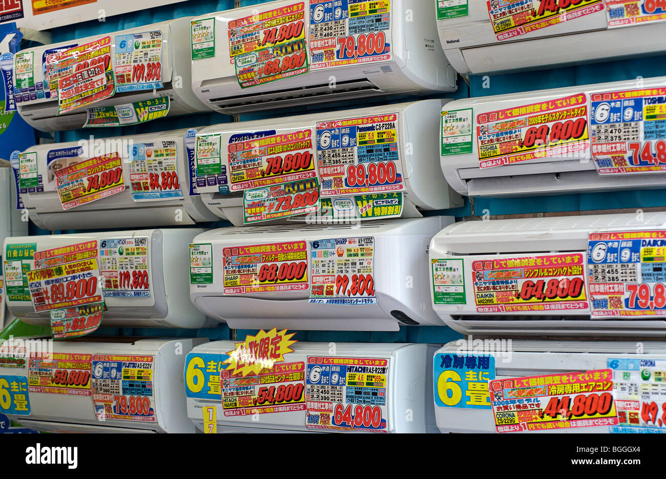 Air conditioning units for sale in an electrical store in Japan ...