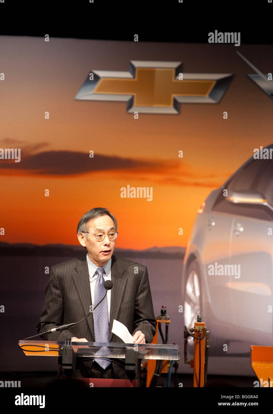 Energy Secretary Steven Chu - Stock Image
