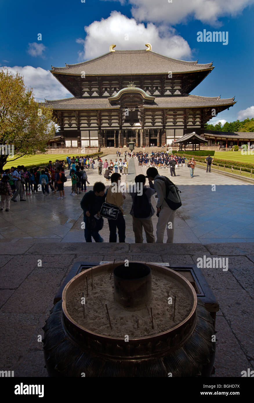 Todaiji temple, Nara, Japan - Stock Image