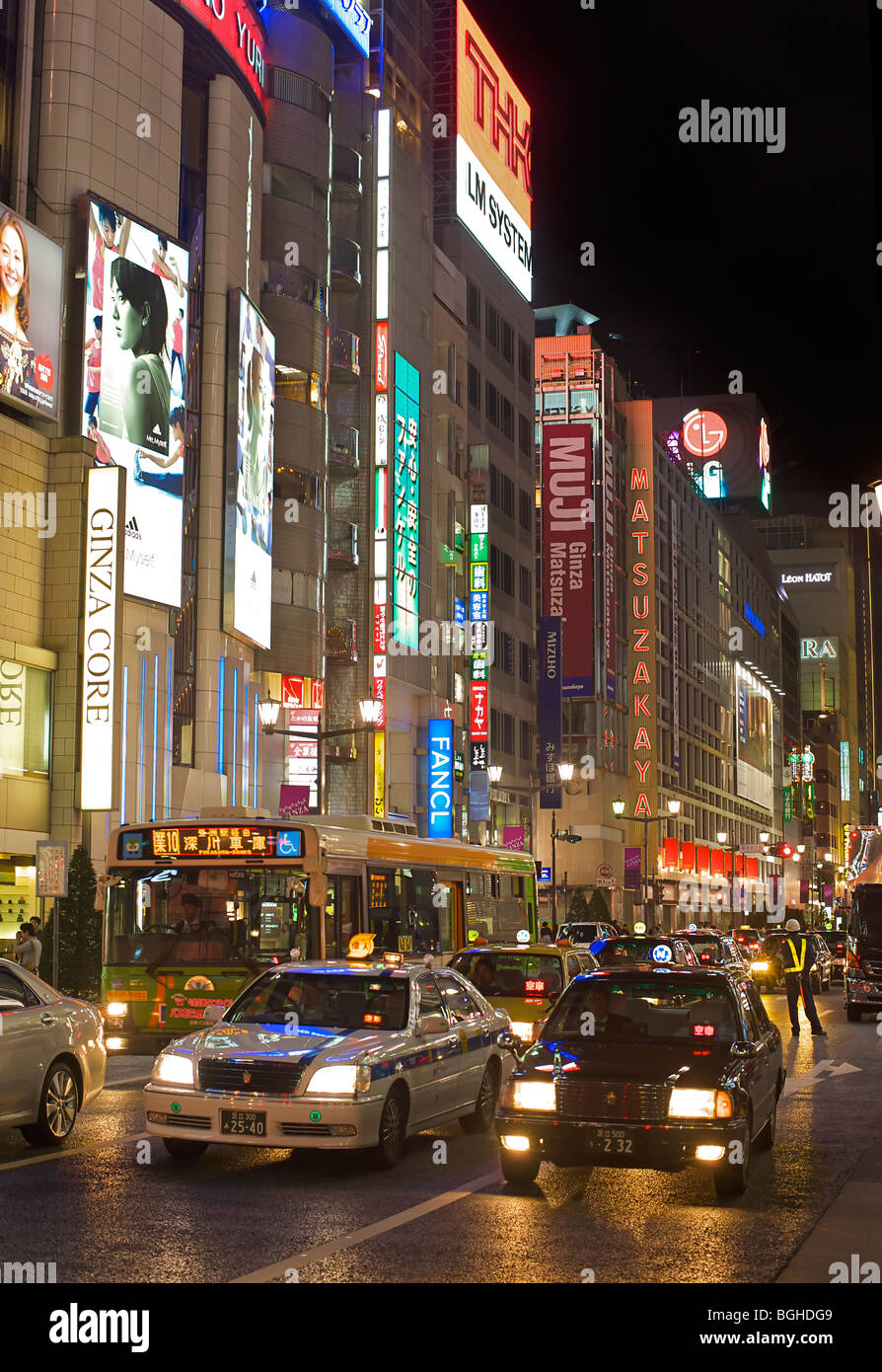 Taxis and traffic. Ginza at night, Tokyo, Japan Stock Photo