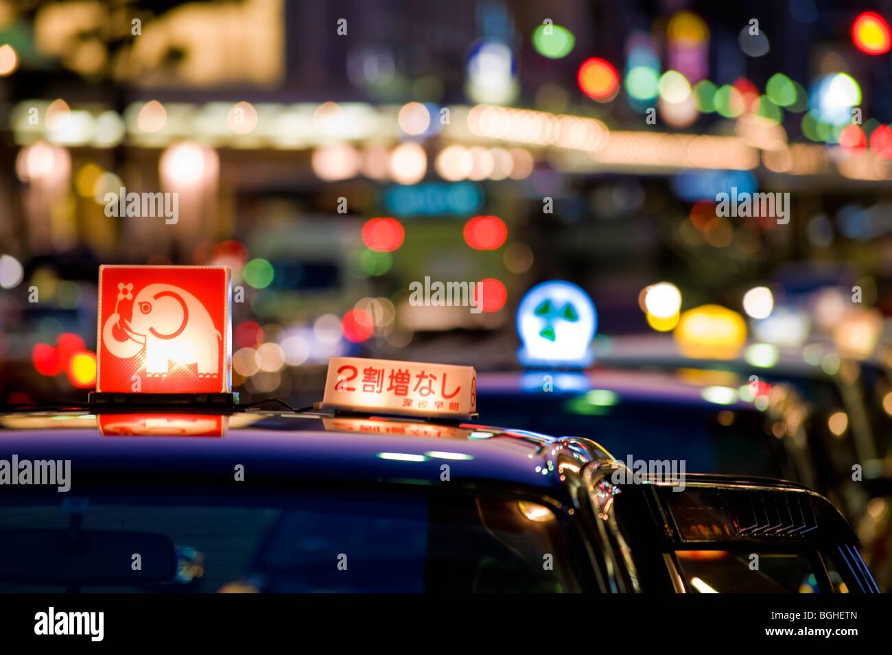 Taxi Rank on Shijo-Dori, Kyoto City Centre, Japan Stock Photo