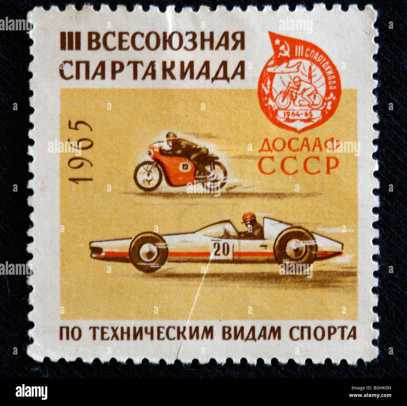 Car racing, postage stamp, USSR, 1965 - Stock Image