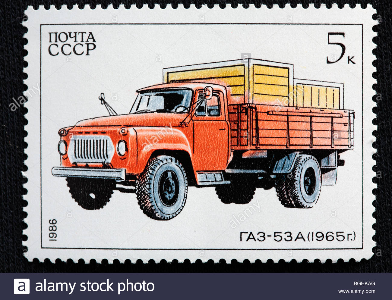 Truck 'GAZ-53A' (1965), postage stamp, USSR, 1986 - Stock Image