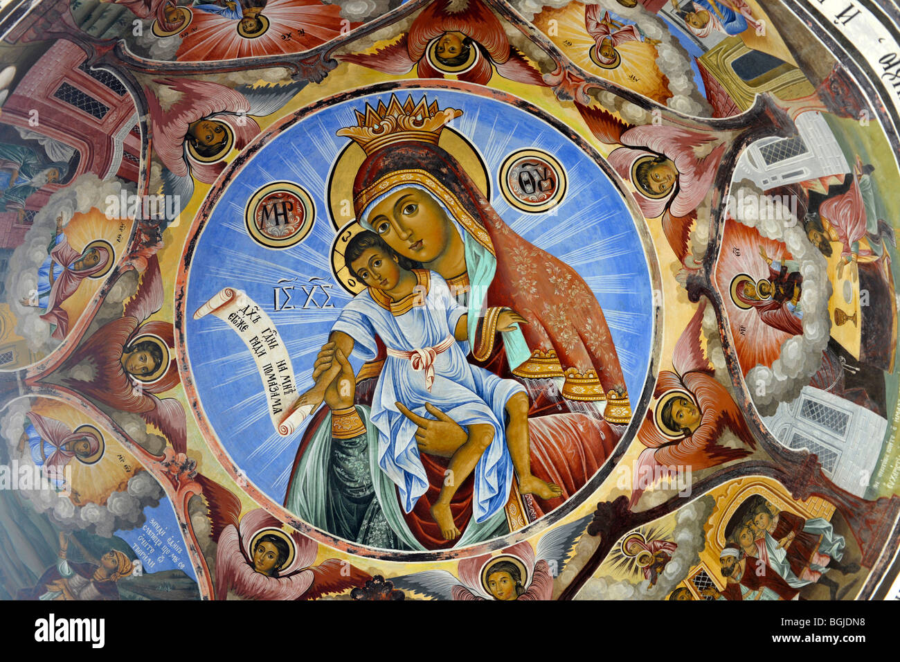 detail from one of  the exterior paintings at  Rila Monastery - Stock Image