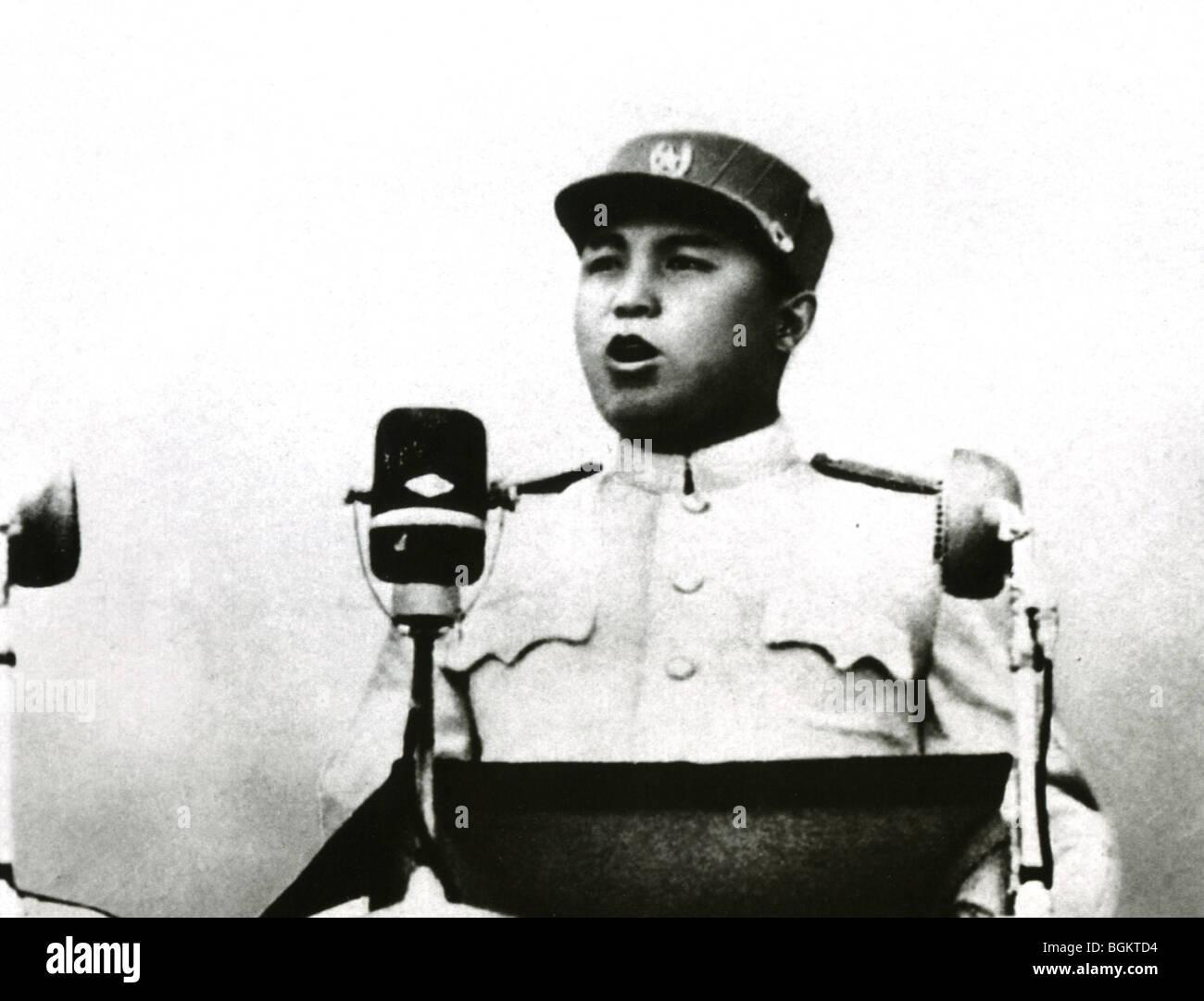KIM II-SUNG  - North Korean Communist leader (1912-1994) - Stock Image