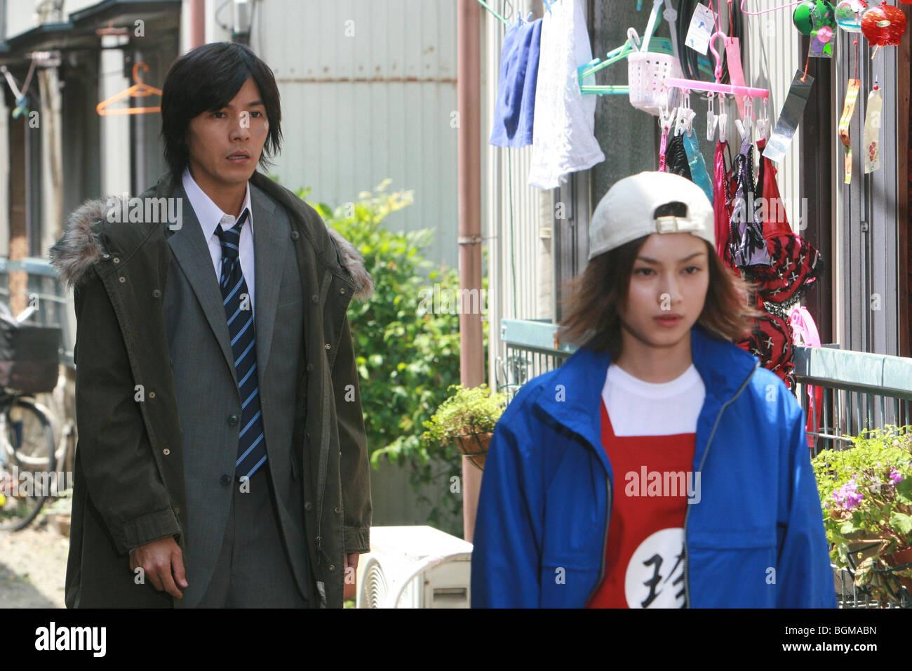 20-seiki shonen Dai 2 sho - Saigo no kibo 20th Century Boys Chapter Two - the last hope Year  2009 Director  Yukihiko - Stock Image