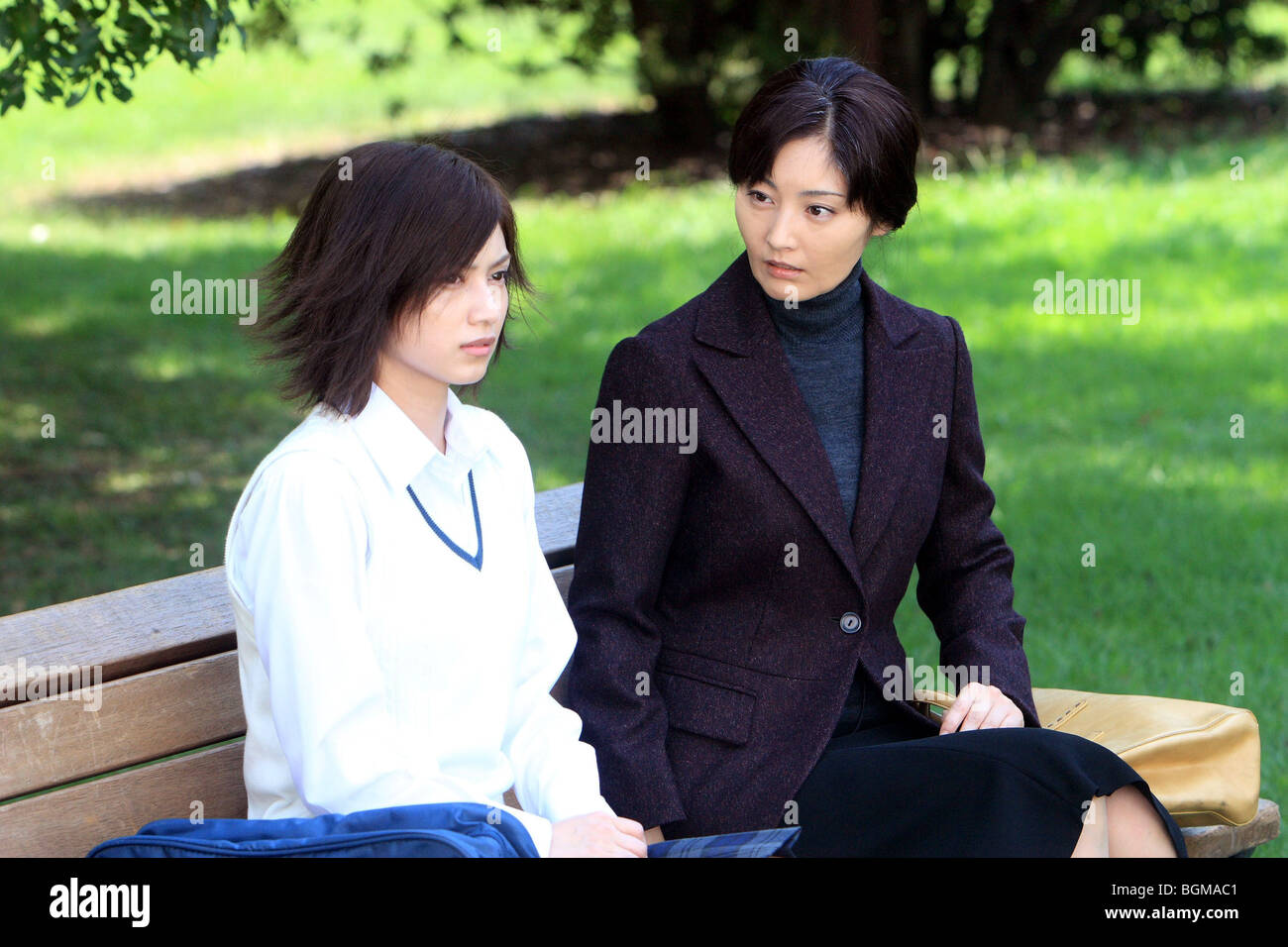 20-seiki shonen Dai 2 sho - Saigo no kibo 20th Century Boys Chapter Two - last hope Year  2009 Director  Yukihiko Stock Photo