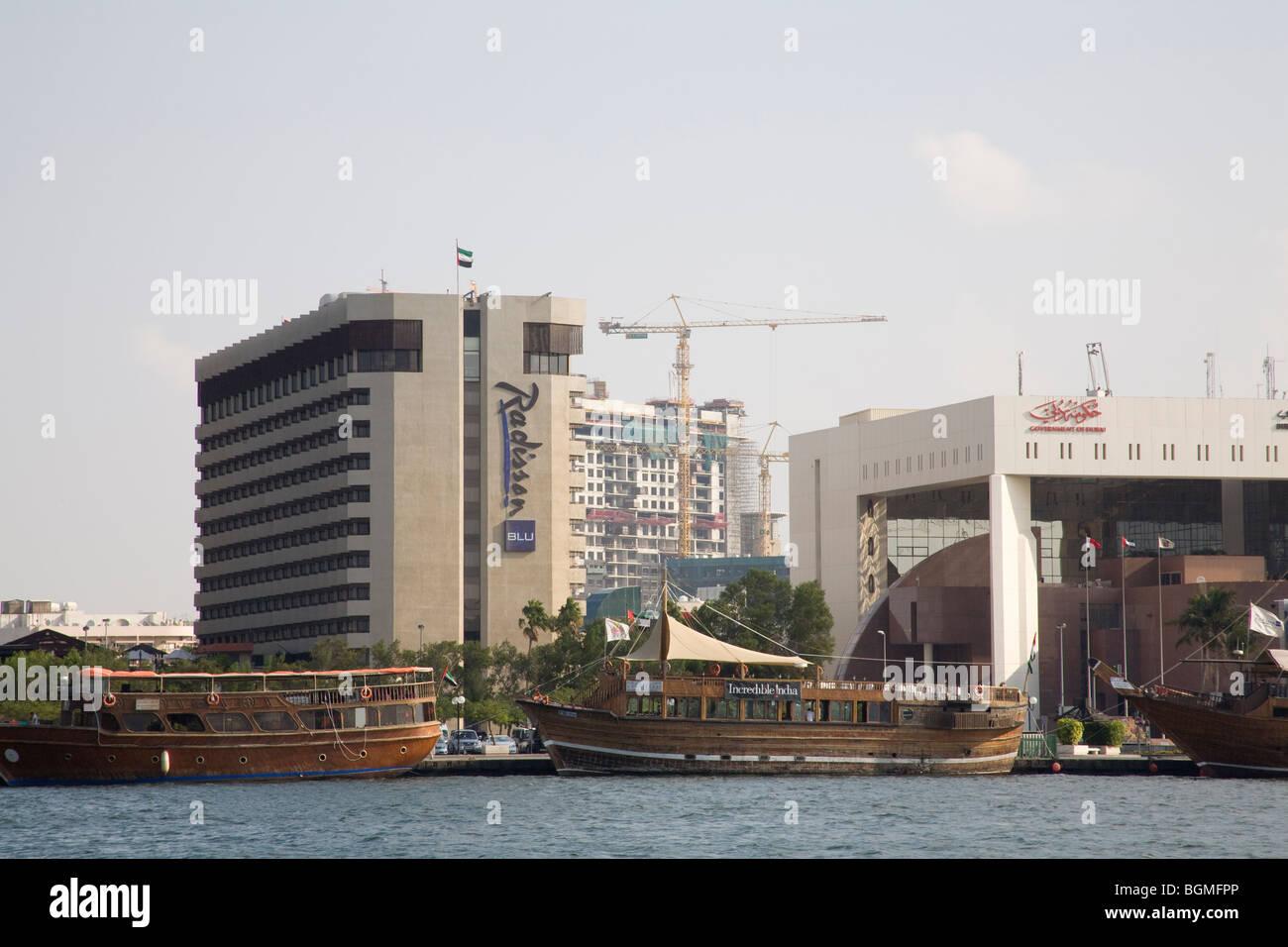 Dubai United Arab Emirates Construction work has stopped during the current economic crisis - Stock Image